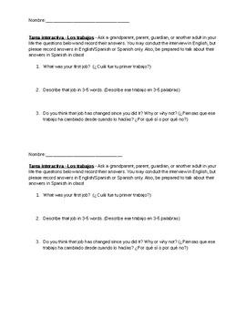 Tarea interactiva - Los trabajos (Interactive Homework - Professions)