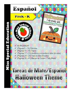 DOLLAR DEALS: Tareas/Centros de Halloween para Pre-K-3rd - ESPAñOL