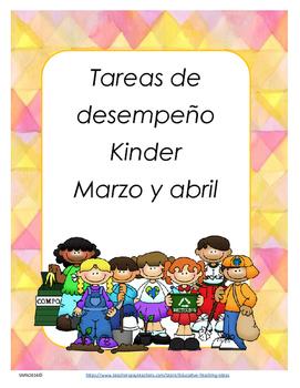 Tareas de Desempeño para Kinder marzo y abril