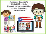 Tareas de desempeño Unidad K.3 Kindergarten