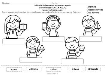 Tareas de desempeño Unidad K.4 Kinder