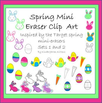 """Target Spring Eraser Clip Art (Sets 1 and 2 of """"Egg Filler"""" Erasers)"""