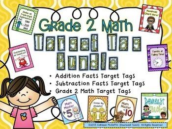 Target Tag Brag Tags: Second Grade Math Bundle