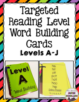 Targeted Reading Level Word Building Cards