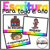 Tarjetas de Vocabulario BUNDLE (Vocabulary Cards in Spanish)