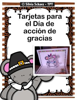 Tarjetas de agradecimiento para festejar el Día de acción de gracias