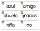 Tarjetas de estudio para palabras frecuentes