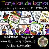 Tarjetas de Logros EN ESPAÑOL