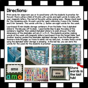 Tarjetas de palabras basicas - Unidad 3: N, D, V