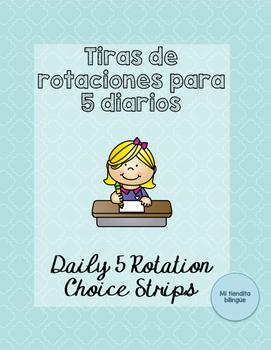 Tarjetas de rotaciones para 5 diarios / Daily 5 Rotation Cards