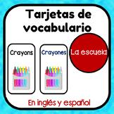 Tarjetas de vocabulario: La escuela en ingles y espanol