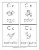 Tarjetas del Alfabeto: Ejercicios de Letra Manuscrita