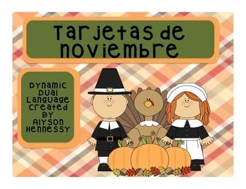 Tarjetas del noviembre-Vocabulario FREEBIE
