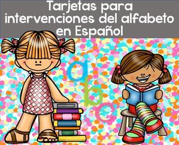 Tarjetas para intervenciones del alfabeto en español