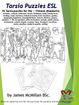 Tarsia Puzzles ESL (Mandarin)