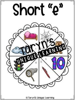 Short Vowel Spin and spell