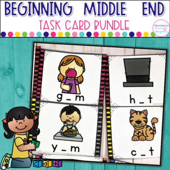 Beginning, Middle, Ending Sounds- Task Card Bundle