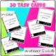 Task Card Set - Preterite Tense of -car, -gar, -zar Verbs