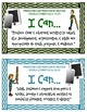Task Cards: 50 Creative Writing Cards with Creating Apps (CCSS)