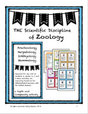 Depth and Complexity Science Zoology