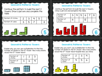 4th Grade Math Task Cards- Geometric Tower Patterns; CCSS 4.OA.C.5
