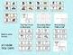 Task Box Cards - R Blends