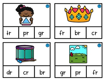Task Box Cards - R Blends