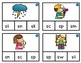 Task Box Cards - S Blends