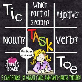 Parts of Speech Game - Nouns, Adjectives, and Verbs
