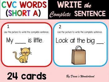 CVC Words Practice Center (set 1)