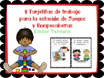 Task Cards for Puzzles and Games Workstation In Spanish/ Tarjetas de Trabajo