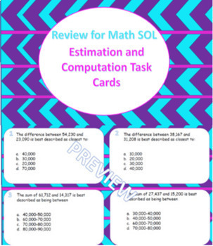 No Prep Task Cards to Review for 4th Grade Computation and Estimation Math SOL