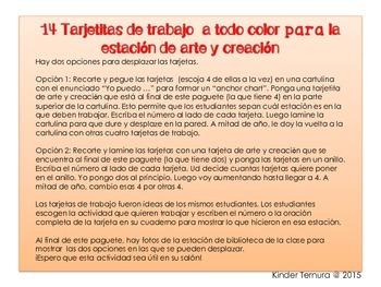 Task Cards/14 Tarjetas de Trabajo para la Estaciόn de Arte y Creaciόn