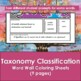 Taxonomy Classification Word Wall Coloring Sheet (9 pages)