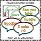 Te Reo Māori Greetings, Introductions and Farewells Classroom Display