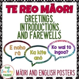 Te Reo Māori Greetings, Introductions and Farewells Classroom Display