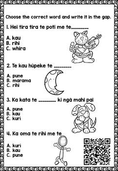 Te Reo Māori: Hey Diddle Diddle Nursery Rhyme