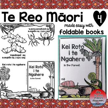 Te Reo Māori:In The Forest- Foldable Book #4