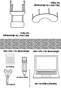 Te Reo Māori: In the Classroom-Kei Roto i te Akomanga Foldable Book #8