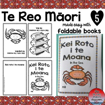 Te Reo Māori: In the Sea- Foldable Book #5