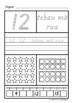 Te Reo Māori – Math Activity Sheets – Numbers 1-20