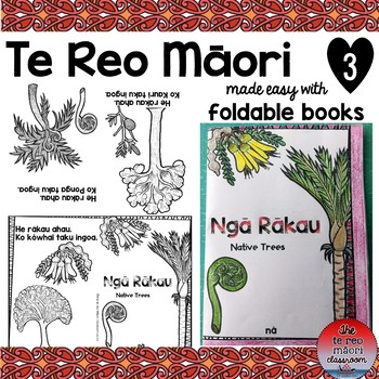 Te Reo Māori: Native Trees Foldable Book #3
