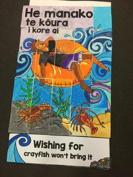 Te Reo Māori Whakataukī Collaborative Poster- A K O