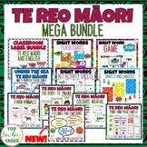 Te Reo Maori MEGA BUNDLE Sight Words Flash Cards Displays