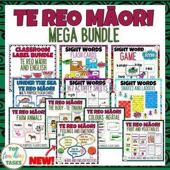 Te Reo Maori BUNDLE Sight Words, Flash Cards, Displays   Maori Language Week