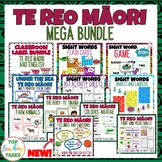 Te Reo Maori MEGA BUNDLE, Sight Words, Flash Cards, Classr
