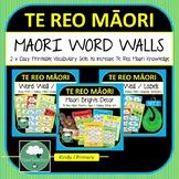 Te Reo Maori Posters BUNDLE DECOR Word Wall & Vocabulary Labels