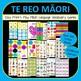 Te Reo Maori Vocabulary Games BUNDLE Kindy Primary Maori Language New Zealand