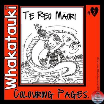 Te Reo Maori Whakatauki colouring pages #2