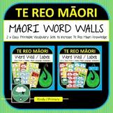 Te Reo Maori Word Wall & Vocabulary Labels BUNDLE Display Maori Language Vocab